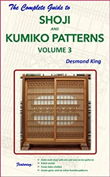The Complete Guide to Shoji and Kumiko Patterns Volume 3 by [King, Desmond]