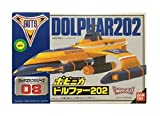 Popynica guts machine Series 08 Dorufa 202 (Ultraman Tiga)