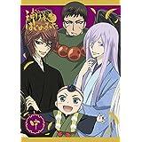 Animation - Kamisama Kiss (2Nd Season) Middle Volume (Subject To Change) [Japan DVD] PCBP-53233