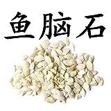 As Chinese herbal medicine fish brain first stone fish bone pillow Shi Ke mill Shishou 500g grams of shipping