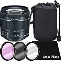 Canon EF-S 18-55 f/4-5.6 IS STM Zoom Lens Bundle for Canon DSLR Cameras (White Box)