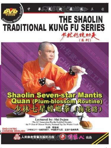 Shaolin Seven-star Mantis Quan (Plum-blossom Routine)(English Subtitled)