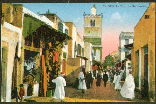 Tunis Rue - 8