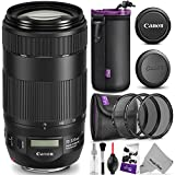 Canon EF 70-300mm f/4-5.6 IS II USM Lens w/ Essential Photo Bundle - Includes: Altura Photo UV-CPL-ND4, Camera Cleaning Set