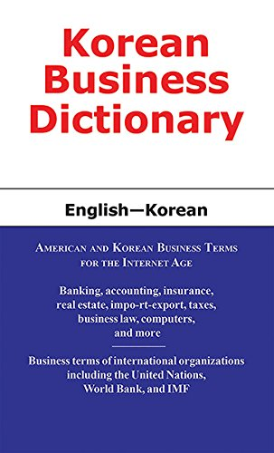 Korean Business Dictionary: English-Korean