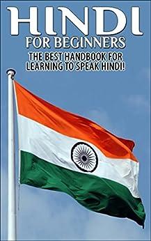 english handbook and study guide ebook