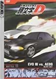 Initial D - Battle 11 - Blow-out by Tokyopop Pictures by *