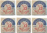 Cheap Holy Land Market – Jamal original large size soap bars ( Count 6 )