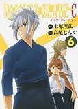 BAMBOO BLADE C(6) (ビッグガンガンコミックス)
