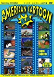 AMERICAN CARTOON BLUE [DVD]