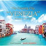 八木澤教司吹奏楽作品集 水上都市「ヴェネツィア」~アドリア海の女王(WKCD-0114)