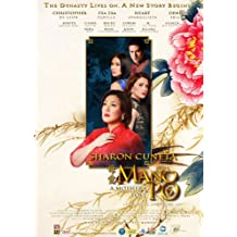 Mano Po 6 - Philippines Filipino Tagalog DVD Movie