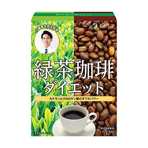 FINE Japan Green Tea