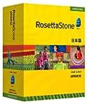 Rosetta Stone Homeschool Japanese Lev...