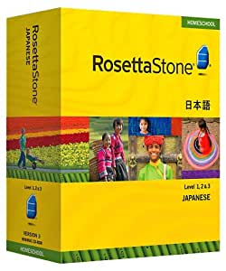 Rosetta Stone Homeschool Japanese Level 1-3 Set including Audio Companion