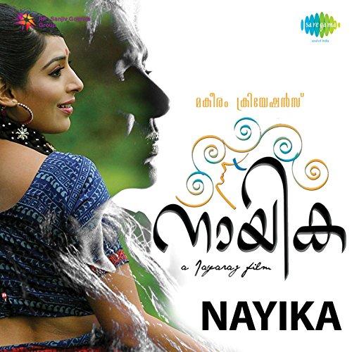 Nanayum Nin Mizhiyoram (Instrumental) (Instrumental Nin)