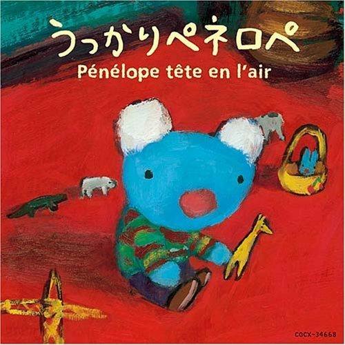Penelope Tete en L'air by Imports