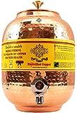 "10.0"" X 6.5"" Pure Copper Water Storage Pot Tank with Tap 4000 ML - Storage Water Home Hotel Garden Kitchen Benefit Yoga Ayurveda"
