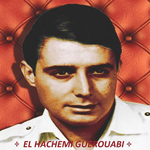 guerouabi el harraz mp3 gratuit