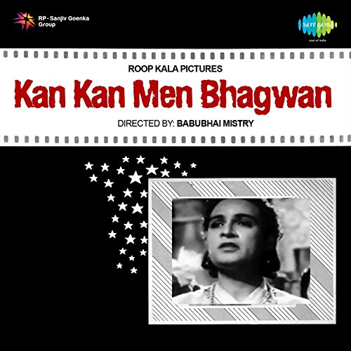 album kan kan men bhagwan original motion picture soundtrack december