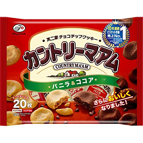 COUNTRY MA'AM Vanilla & Cocoa share pack Japan Snack Dagashi chocolate cookies
