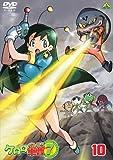 Keroro Gunso - 7Th Season 10 [Japan LTD DVD] BCBA-4017