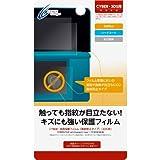 Nintendo 3DS Screen Protector Film Fingerprint Prevention