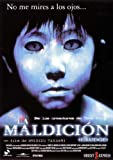 Ju-on: The Grudge Poster Movie Spanish 11x17
