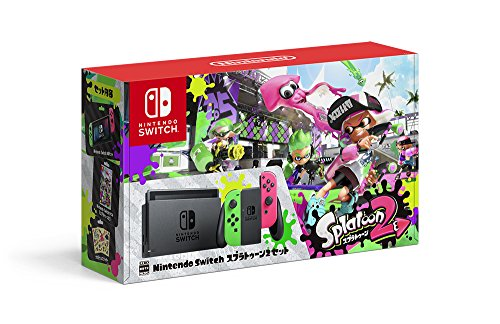 Nintendo Switch本体 スプラトゥーン2セットの商品画像