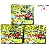パパイヤ茶(ティーバッグ)3個セット 青パパイヤ葉茶 岡山産パパイヤ使用