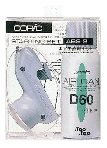 Copic Air Brush System Kit #2