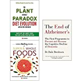 img - for End of alzheimer's, plant anomaly paradox diet and hidden healing powers of super 3 books collection set book / textbook / text book