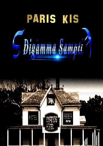 DIGAMMA SAMPTI