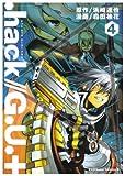 .hack//G.U.+ Vol.4