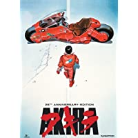 Akira - 25th Anniversary Edition