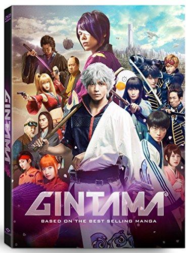DVD : Gintama (DVD)