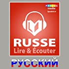 Russe - Guide de conversation [Russian Phrasebook] Audiobook by  SPEAKit.tv | PROLOG Ltd. Narrated by  PROLOG