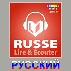 Russe - Guide de conversation [Russian Phrasebook] Audiobook