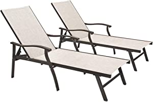 Crestlive Products Aluminum Adjustable Chaise Lounge Chair Five-Position and Full Flat Outdoor Recliner All Weather for Patio, Beach, Yard, Pool (2PCS Beige)