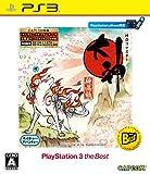 Okami: Zekkeiban HD Remaster (Playstation 3 the Best) [Japan Import]