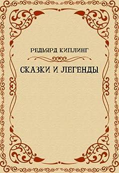 pdf Locke