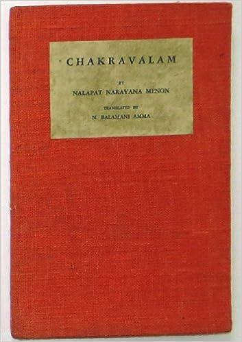 Chakravalam (Horizon): Nalapat Narayana Menon: Amazon com: Books