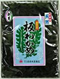 Shimane Prefecture natural plate seaweed 25g