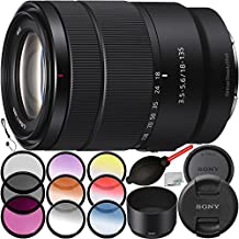 Sony E 18-135mm f/3.5-5.6 OSS Lens - International Version (No Warranty) + 3 Piece Filter Kit + 6PC Graduated Filter Kit + Lens Cap Keeper + Dust Blower + Microfiber Cleaning Cloth