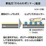 Shiseido UNO Hair Wax Nuance Creator 2.8oz
