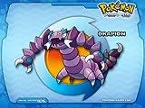 Pokemon Pearl Version Nintendo DS