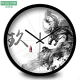 India ink paintings lung Ko Yo Wall Clock The living room wall clock bedroom Large Round Mute Wall Chart,White,14inch