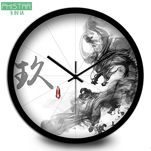 India ink paintings lung Ko Yo Wall ClockThe living room wall clock bedroomLarge Round Mute Wall Chart,White,14inch