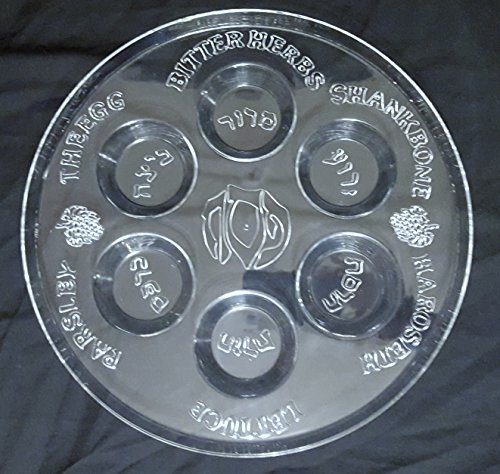 Acrylic Passover Seder Plate + BONUS children's stickers included!! LOW PRICE by Need Judaica (Image #2)