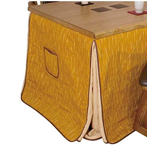 ダイニングこたつ布団 正方形90×90巾コタツ用 絣(かすり)柄90×90 ハイタイプ高脚用薄掛けふとん 日本製   B07JJXPVH4
